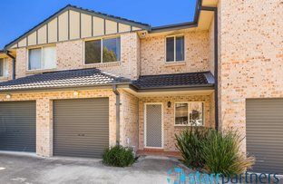 10/48 Spencer Street, Rooty Hill NSW 2766