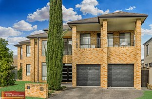 35 Tanzanite Street, Quakers Hill NSW 2763