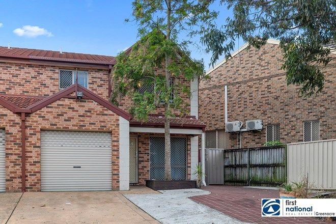 Picture of 4 Mcdonaldway, GREENACRE NSW 2190