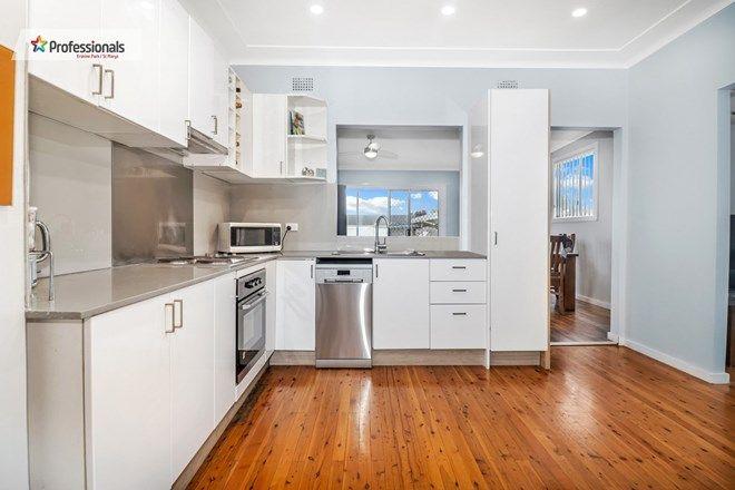 Picture of 31 Debrincat Avenue, NORTH ST MARYS NSW 2760