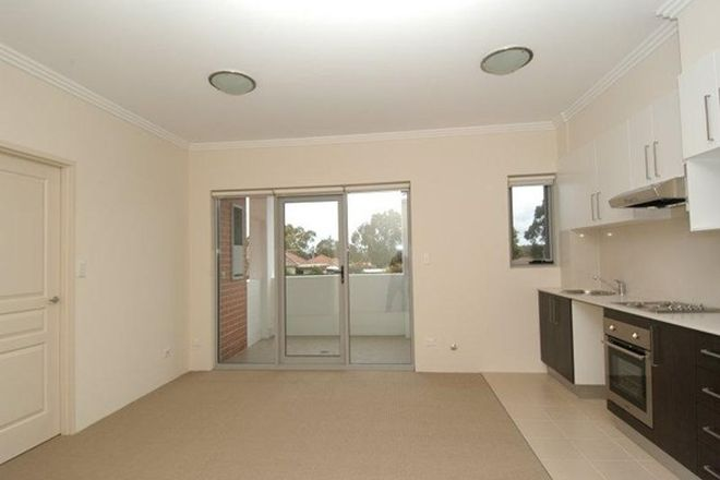 Picture of 18/500 President Avenue, SUTHERLAND NSW 2232