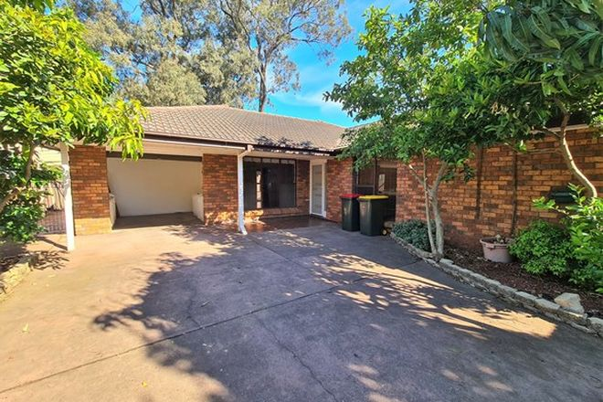 Picture of 9 Dubbo Street, QUAKERS HILL NSW 2763
