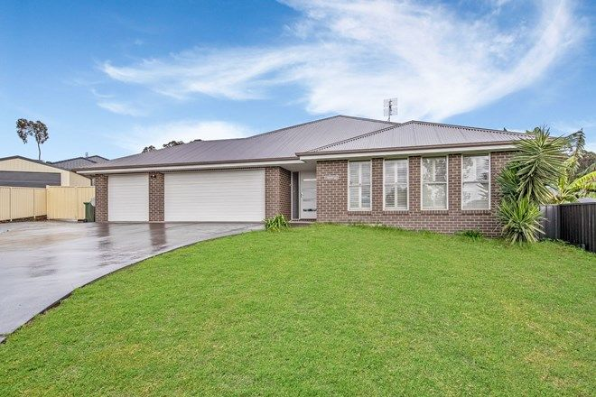 Picture of 6 Brushtail Place, FLETCHER NSW 2287