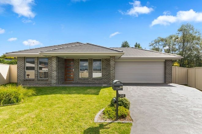 Picture of 24 Mimosa Place, MITTAGONG NSW 2575