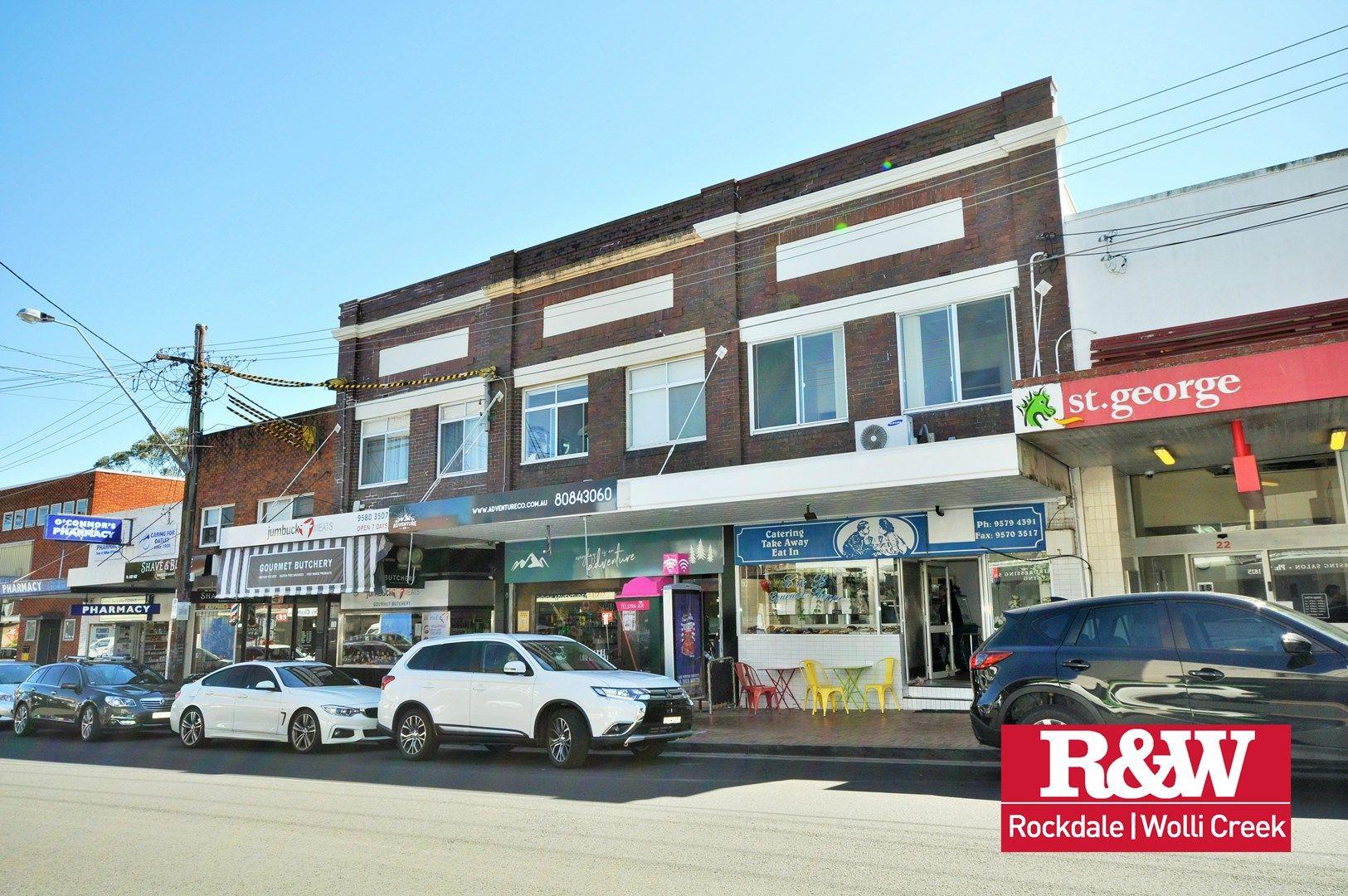 1/20 Frederick Street, Oatley NSW 2223, Image 6