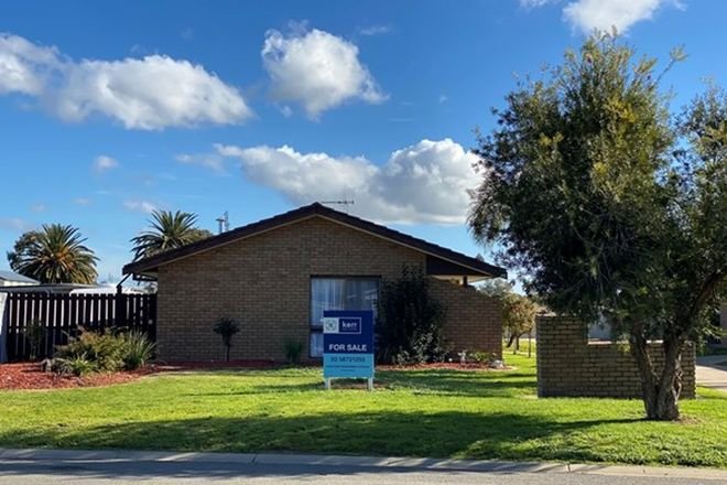 Picture of 1/48 Murray  Street, TOCUMWAL NSW 2714
