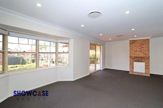 Picture of 37/40 Strathalbyn Drive, OATLANDS NSW 2117