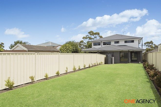 Picture of 22A Banksia Avenue, ENGADINE NSW 2233