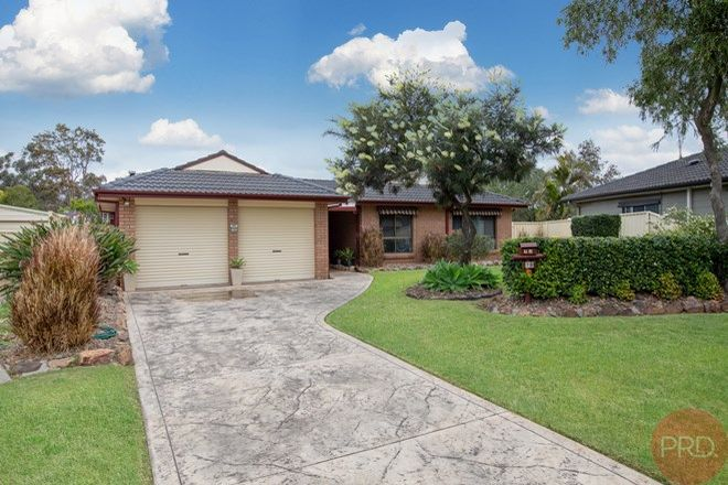 Picture of 18 Young Close, THORNTON NSW 2322