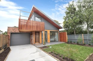 Picture of 4B Thompson Street, Clayton VIC 3168