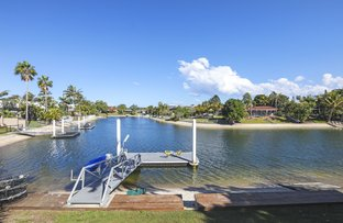Picture of 6 Driver Court, Mermaid Waters QLD 4218