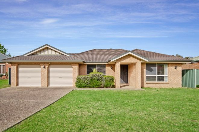 Picture of 6 Curlew Court, EAST ALBURY NSW 2640
