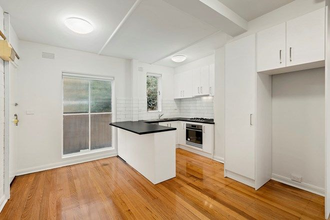 Picture of 4/765 Punt Road, SOUTH YARRA VIC 3141