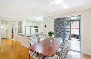 Picture of 2 Wimbow Place, South Windsor NSW 2756