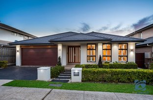 Picture of 16 Vanilla Drive, The Ponds NSW 2769