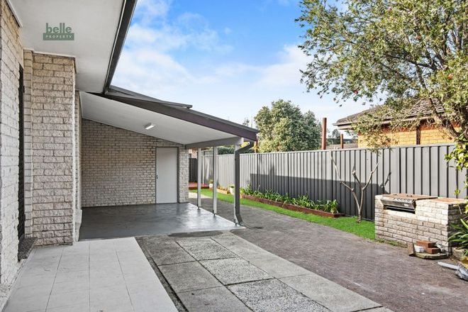 Picture of 3 Ferguson Close, WEST GOSFORD NSW 2250