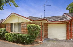 Picture of 2/51 Grose Vale Road, North Richmond NSW 2754