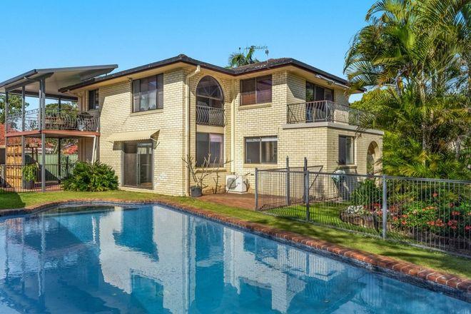 Picture of 4A Gitana Street, CASINO NSW 2470