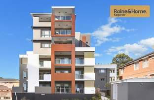 Picture of 1/4 St Georges Parade, Hurstville NSW 2220
