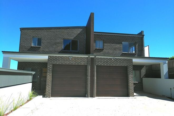 Picture of 2/2 Curtin Place, CONDELL PARK NSW 2200
