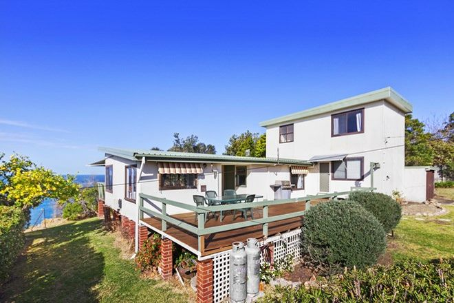 Picture of Cooks Crescent, ROSEDALE NSW 2536