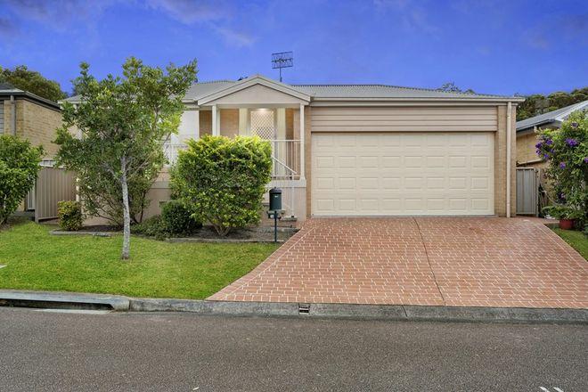Picture of 16 Roanoke Drive, LAKE MUNMORAH NSW 2259