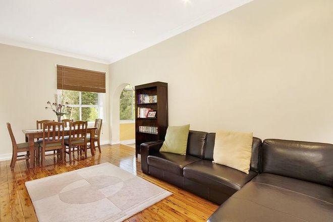 2/1 Edgecumbe Avenue, COOGEE NSW 2034