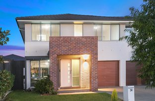 Picture of 34 Eleanor Drive, Glenfield NSW 2167
