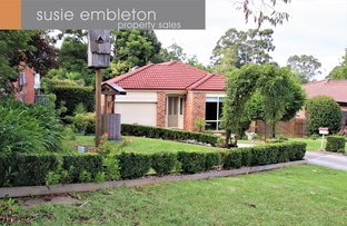 Picture of 11 Cherry Tree Pl, Mittagong NSW 2575