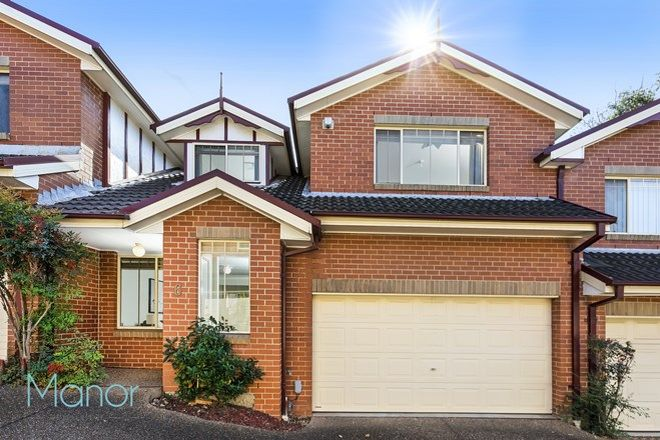 Picture of 6/10a Edward Street, BAULKHAM HILLS NSW 2153