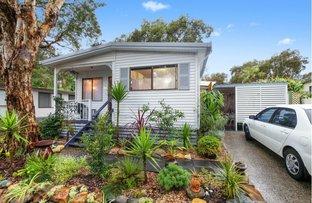 Picture of 80/1 Ocean Street, Port Macquarie NSW 2444