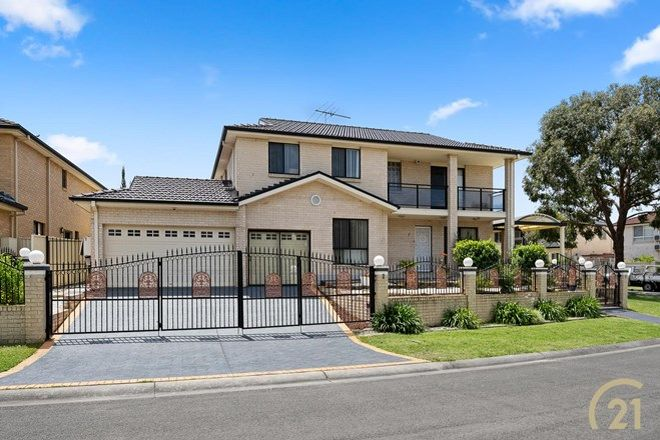 Picture of 2 Kensington Close, CECIL HILLS NSW 2171