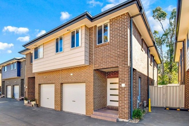 Picture of 9/78 Hartington Street, ROOTY HILL NSW 2766