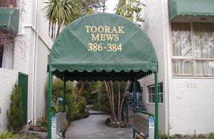 Picture of 19/386 Toorak Road, South Yarra VIC 3141