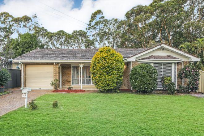 Picture of 40 Leichhardt Cr, SYLVANIA NSW 2224