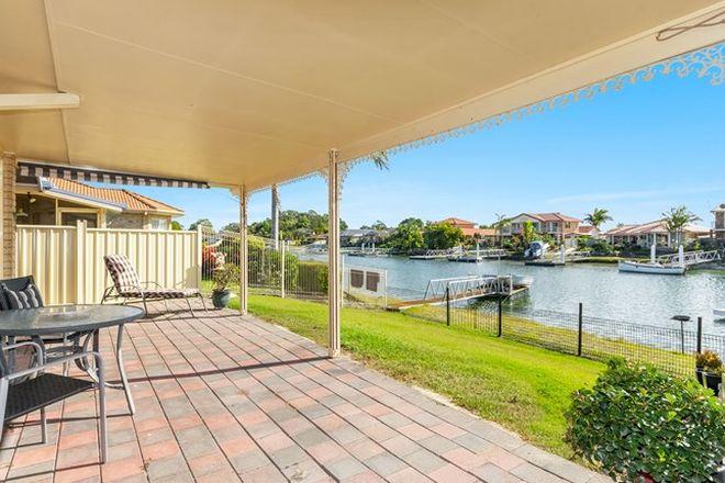 Picture of 2/2 Nabilla Court, YAMBA NSW 2464