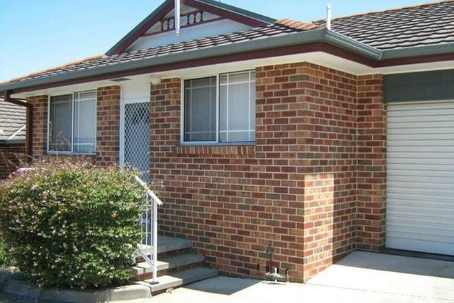 Picture of 3/18 Bunn Street, WALLSEND NSW 2287