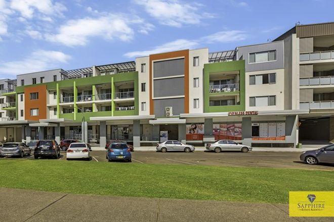 Picture of 8/4-6 Junia Avenue, TOONGABBIE NSW 2146