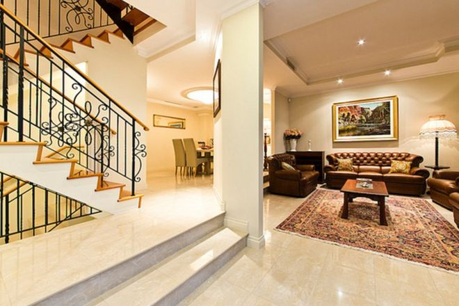 Picture of 8 Victory Terrace, EAST PERTH WA 6004