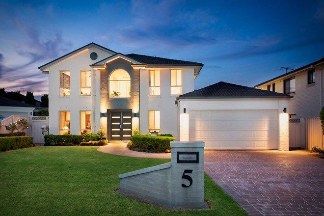 Picture of 5 Silvereye Court, WORONORA HEIGHTS NSW 2233
