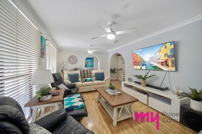 Picture of 15 Missouri Street, KEARNS NSW 2558