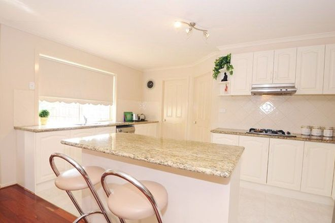 Picture of 17 Treeby Boulevard, MORDIALLOC VIC 3195