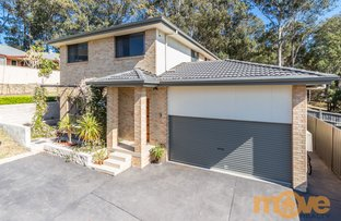 5 Turf Place, Quakers Hill NSW 2763