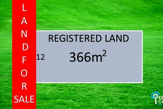 Picture of CALL US/REGISTERED LAND READY TO BUILD, COLEBEE NSW 2761
