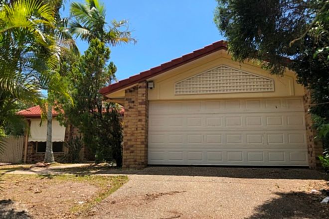 Picture of 17 Floyd Court, PARKWOOD QLD 4214