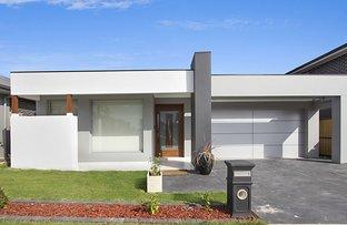 19 Giselle Street, Schofields NSW 2762