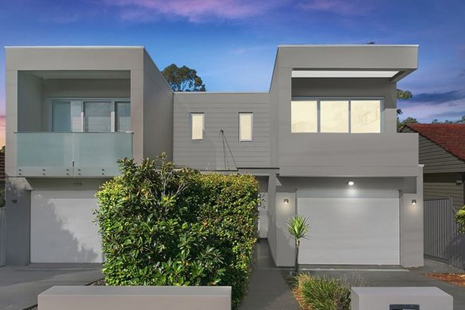 Picture of 38A Morotai Road, REVESBY HEIGHTS NSW 2212