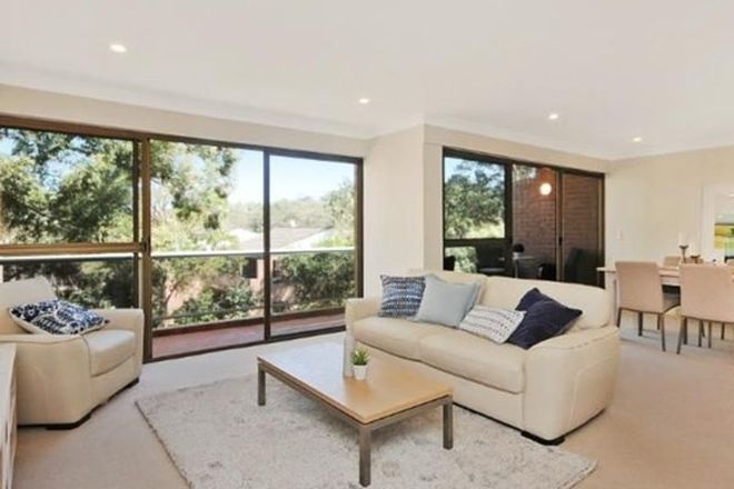 Picture of 40/2 Ulmarra Place, EAST LINDFIELD NSW 2070