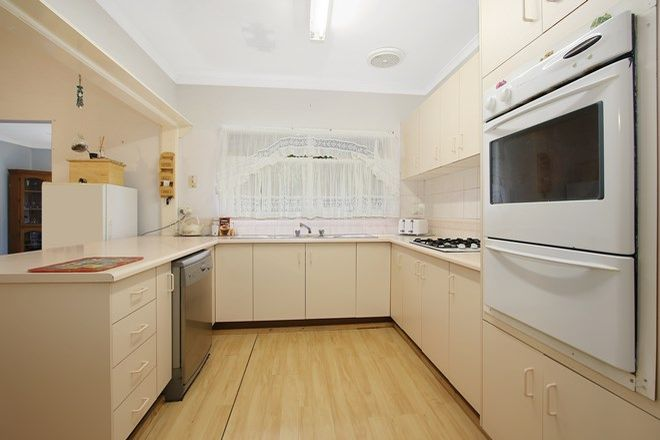 Picture of 168 Clarke Street, HOWLONG NSW 2643