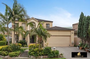 Picture of 12 Kendall Drive, Casula NSW 2170